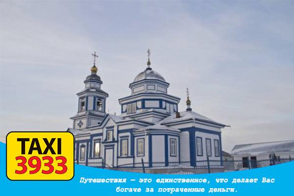 Такси 3933 Луцк