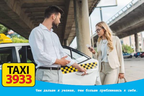 луцьк таксі